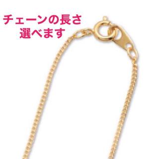 ゴールドネックレス ネックレスチェーン メンズネックレス レディースネックレス