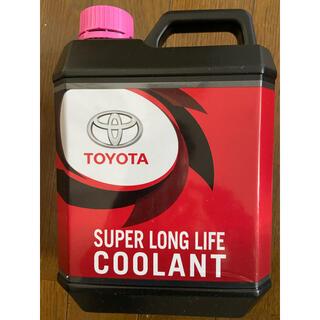 トヨタ - トヨタ純正 スーパーLLC  冷却水 2L 新品未使用