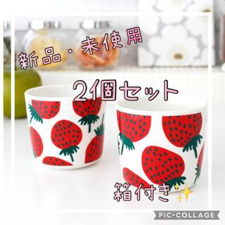 marimekko - marimekko マリメッコ ラテマグ コーヒーカップ 2個セット