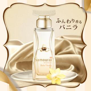 サムライ(SAMOURAI)のサムライウーマン(香水(女性用))