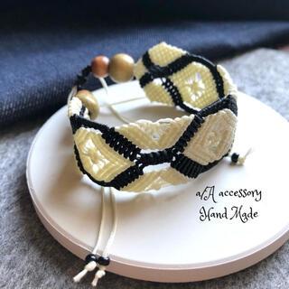 383 マクラメ編み ブレスレット    ブラック