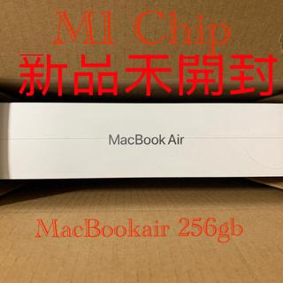 Apple - MacBook Air m1 256GB スペースグレー新品未開封JPキーボード