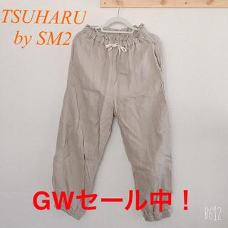 SM2 - 【TSUHARU】ワイドパンツ【サマンサモスモス】