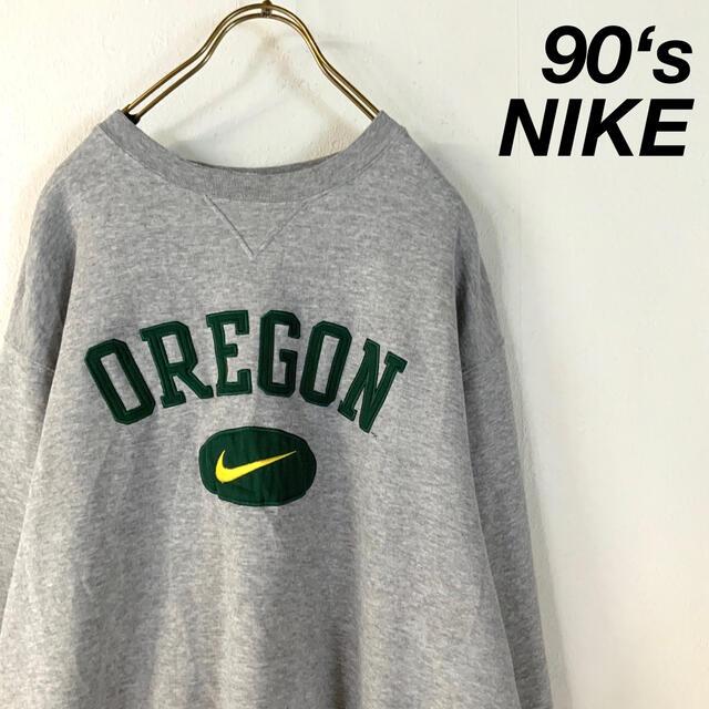 NIKE(ナイキ)の希少 90's NIKE カレッジ刺繍 オレゴン大学 ワイドシルエット 霜降り メンズのトップス(スウェット)の商品写真