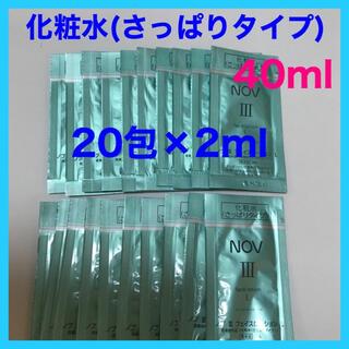 NOV - ノブIII 化粧水(さっぱりタイプ)  ★20包