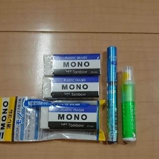 トンボエンピツ(トンボ鉛筆)のMONO消しゴムセット(消しゴム/修正テープ)