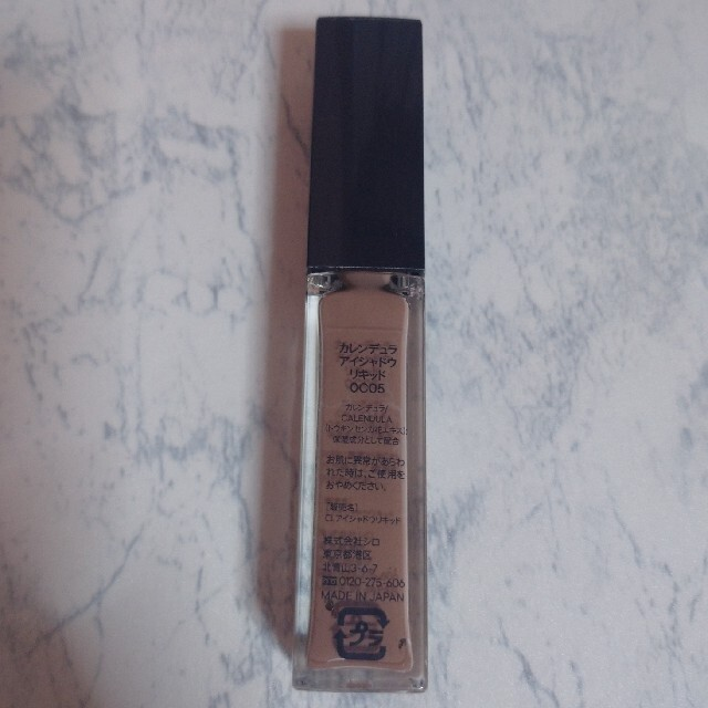 shiro(シロ)のSHIRO カレンデュラ アイシャドウリキッド OC05 コスメ/美容のベースメイク/化粧品(アイシャドウ)の商品写真