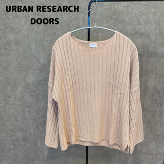 DOORS / URBAN RESEARCH - ドアーズ ハートネック ワイドリブ ニット