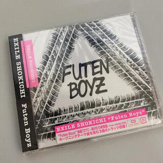 エグザイルザセカンド(EXILE THE SECOND)の新品未開封 EXILE SHOKICHI Futen Boyz(ポップス/ロック(邦楽))