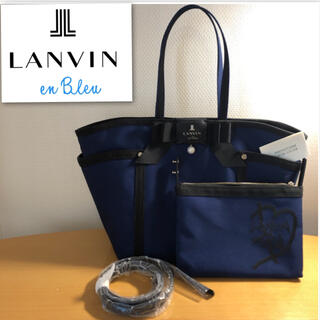 LANVIN en Bleu - ランバンオンブルー☪️ネイビー ジュール トートバッグ