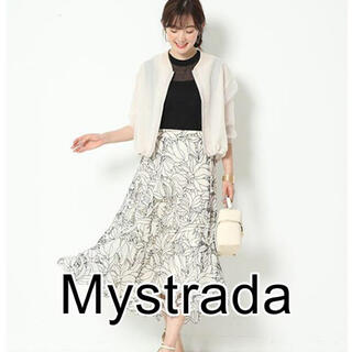 Mystrada - 新品 マイストラーダ エアリーブルゾン ジャケット 軽量 タグ付き 雑誌掲載