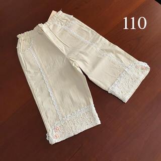 Souris - ⭐️未使用品 スーリー パンツ 110サイズ