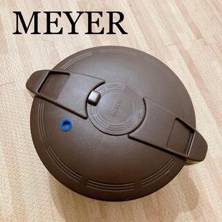 MEYER - マイヤー 電子レンジ圧力鍋