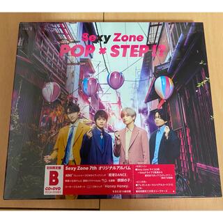 POP × STEP!?(初回限定盤B)