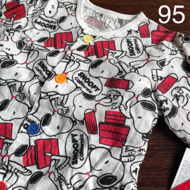 SNOOPY(スヌーピー)の新品 スヌーピー☆95 夏用 パジャマ 上下 腹巻タイプ キッズ/ベビー/マタニティのキッズ服男の子用(90cm~)(パジャマ)の商品写真