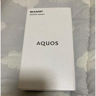 アクオス(AQUOS)のAQUOS sense4 sh-m15 ライトカッパー 新品未使用(スマートフォン本体)