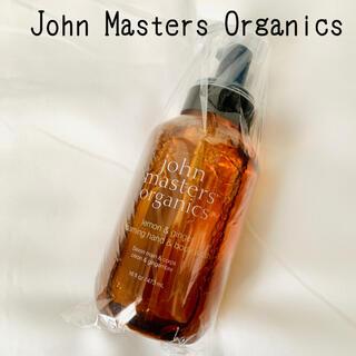 ジョンマスターオーガニック(John Masters Organics)のジョンマスター オーガニック LG フォーミングハンド&ボディウォッシュ(ボディソープ/石鹸)