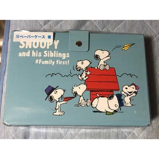 スヌーピー(SNOOPY)のスヌーピー ペーパーケース 70周年 色違いセット(ケース/ボックス)