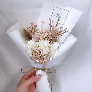ベージュ系 ドライフラワー 花束 ブーケ ラッピングブーケ ギフト 母の日(ドライフラワー)