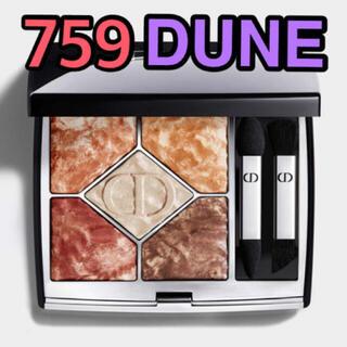 Dior - DIOR サンク クルール クチュール 759 サマーコレクション
