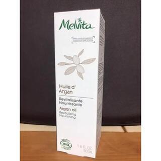 Melvita - 【新品・送料無料】メルヴィータ アルガン オイル 50ml