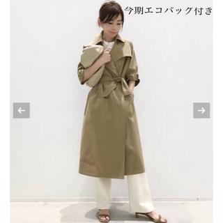 L'Appartement DEUXIEME CLASSE - LYRIA Femme Coat