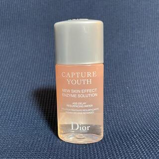 Dior - ディオール カプチュール ユース エンザイム ソリューション 15ml