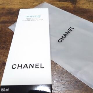 シャネル(CHANEL)のCHANEL ムースネトワイヤント(洗顔料)