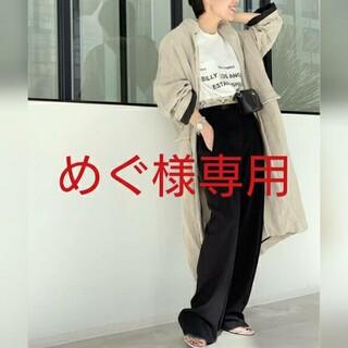 L'Appartement DEUXIEME CLASSE - L'AppartementVolume Linen coat
