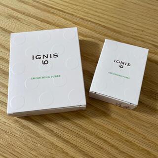 IGNIS - イグニスイオ スムージングピューレ