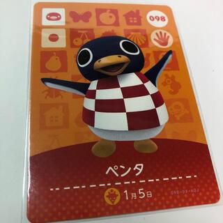 ニンテンドウ(任天堂)のamiiboカード第1弾 098番 ペンタ(カード)