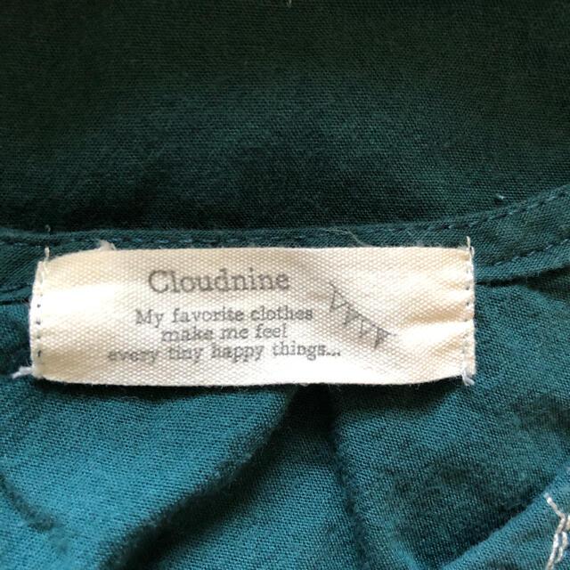 Solberry(ソルベリー)のsoulberry  ノースリーブワンピース レディースのトップス(チュニック)の商品写真