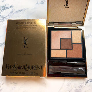 Yves Saint Laurent Beaute - Yves saint Laurent アイシャドー