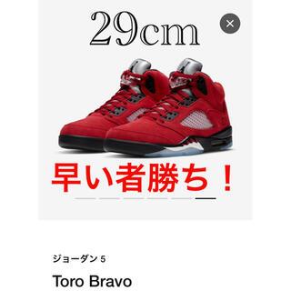 NIKE - NIKE AIR JORDAN 5 RETRO Toro Bravo 29cm