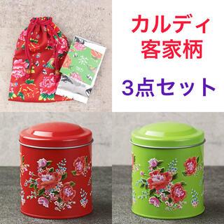カルディ(KALDI)の新品 カルディ 台湾 パイナップルクッキー缶 凍頂四季春茶葉 巾着入り 3点(菓子/デザート)