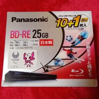 パナソニック(Panasonic)のパナソニック ブルーレイディスク(書換)25GB10枚+50GB1枚(その他)