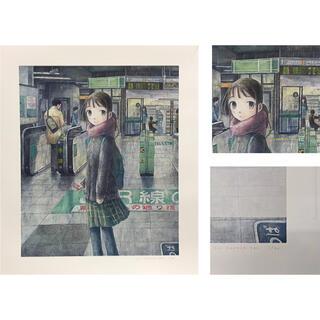 新品 新作 カイカイキキ 版画 くらやえみ シルクスクリーン「合言葉」ED50(版画)