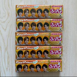 Johnny's - King&Prince 限定 メロン ぷっちょ 5個