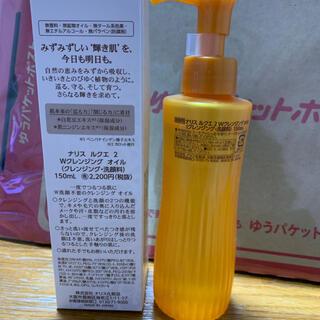 ナリス化粧品 - ナリス化粧品 ルクエ2 Wクレンジングオイル 150ml2本セット