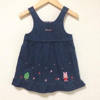 HOT BISCUITS - ホットビスケッツ 90 ジャンパースカート ワンピース ミキハウス 日本製