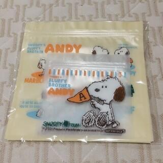 SNOOPY - 非売品✨アンディ ジッパーバッグ10枚入り✨スヌーピーブラザーズ