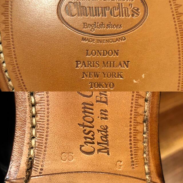 Church's(チャーチ)の新品Church's/黒/Dubai ドバイ/サイズ8 1/2 Gウィズ メンズの靴/シューズ(ドレス/ビジネス)の商品写真
