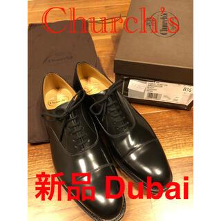 Church's - 新品Church's/黒/Dubai ドバイ/サイズ8 1/2 Gウィズ