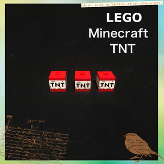 Lego - マイクラ レゴ TNT 3piece LEGO 正規品