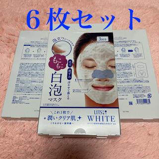 LITS ホワイト もこもこ白泡 マスク リッツ パック(パック/フェイスマスク)