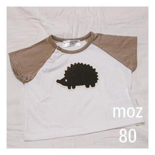 【新品未使用】MOZ ハリネズミ サガラ刺繍 Tシャツ(Tシャツ)