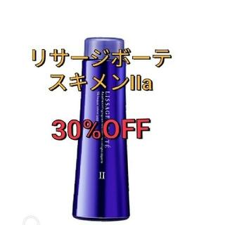 リサージ(LISSAGE)の送料込み! 新品!30%off  リサージボーテ スキンメインテナイザーII (化粧水/ローション)