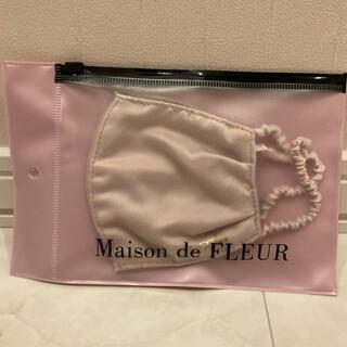 メゾンドフルール(Maison de FLEUR)のメゾンドフルール マスク(その他)