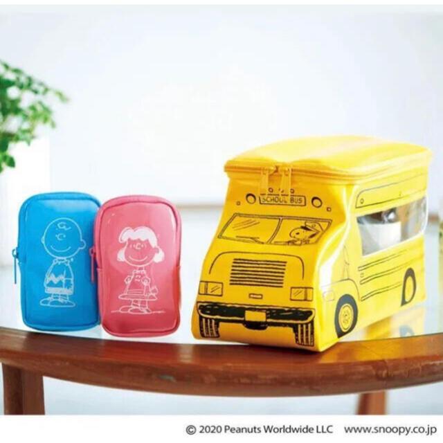 SNOOPY(スヌーピー)のリンネル 10月 付録 SNOOPY バス形ポーチ&ミニポーチ3個セット レディースのファッション小物(ポーチ)の商品写真