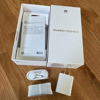 ファーウェイ(HUAWEI)のHUAWEI novalite3 充電器 イヤホン(ヘッドフォン/イヤフォン)